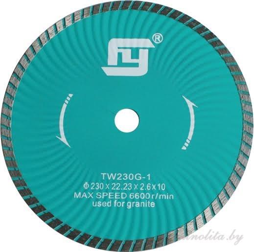Сухорез для гранита Ø230 мм